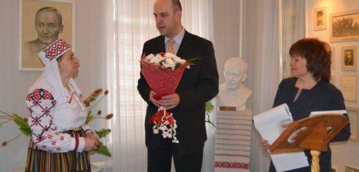 Выступление- А.Г. Куленкович