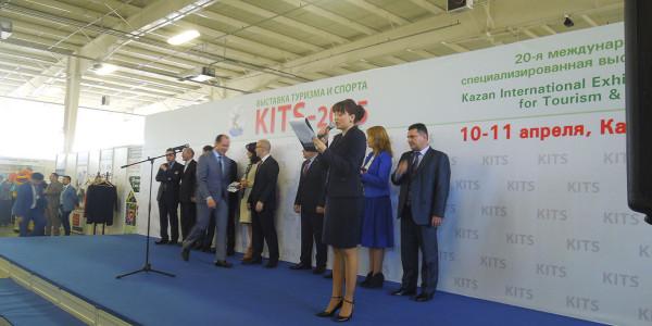 Участие в XX Международной специализированной выставке KITS — 2015